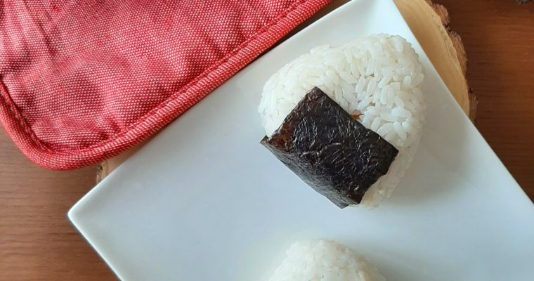 Simple Chicken Stir-fry Onigiri